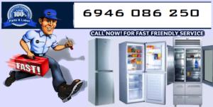 Επισκευή Ψυγείου - Αθήνα