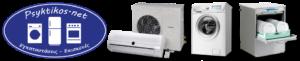 Επισκευή - Εγκατάσταση - Συντήρηση Ηλεκτρικών Συσκευών
